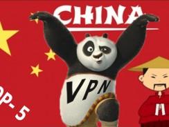 Der beste VPN für China   Chinesische Zensur im Internet